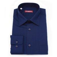 Рубашка Allan Neumann синяя, однотонная, классический силуэт