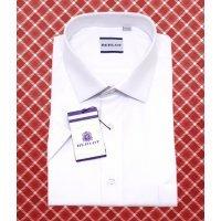 Рубашка Berlot белая, однотонная, классический силуэт
