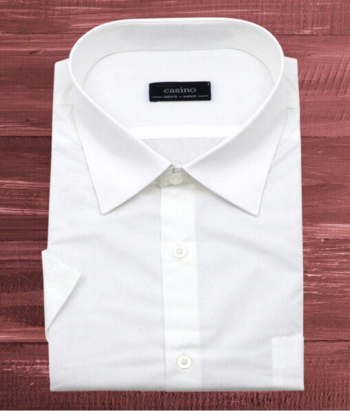 Рубашка Casino белая, однотонная, классический силуэт