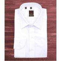 Рубашка Diboni белая, однотонная, классический силуэт