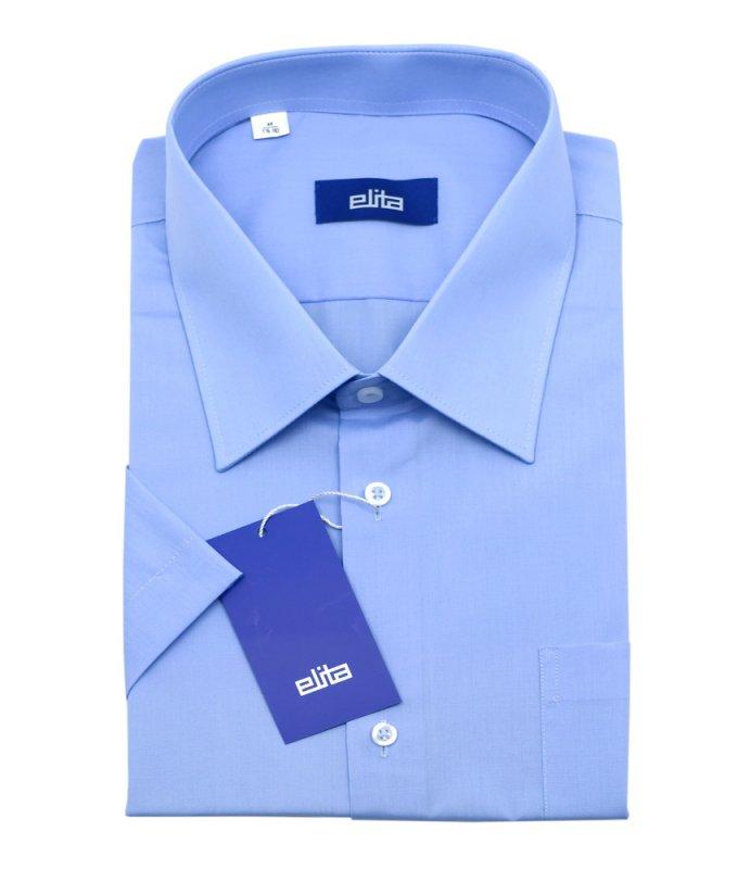 Рубашка Elita голубая, однотонная, классический силуэт