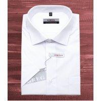 Рубашка Greg белая, однотонная, классический силуэт