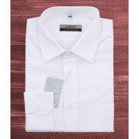 Рубашка Greg белая, однотонная, приталенный силуэт, длинный рукав