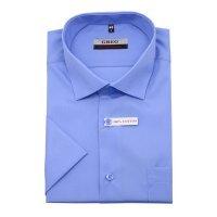Рубашка Greg голубая, однотонная, классический силуэт