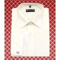 Рубашка Greg бежевая/молочная, однотонная, классический силуэт