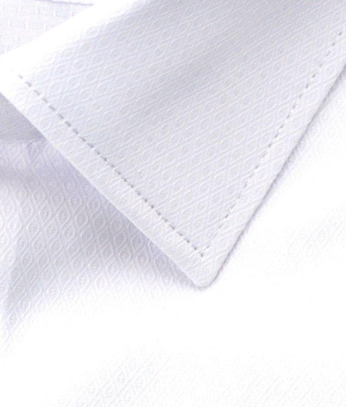 Рубашка Nicolo Angi белая, однотонная, приталенный силуэт, длинный рукав