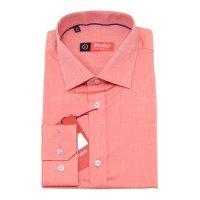 Рубашка Vester цвета лосося, однотонная, с выделкой, приталенный силуэт