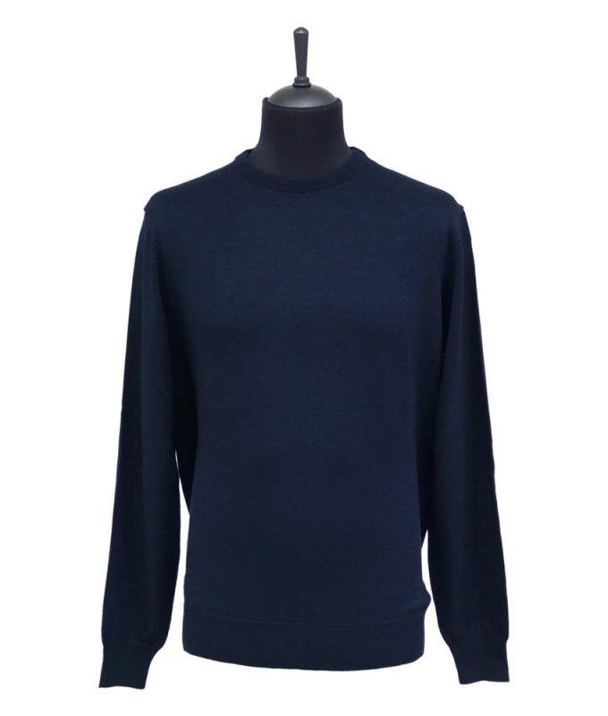 Пуловер Berlot синий, однотонный