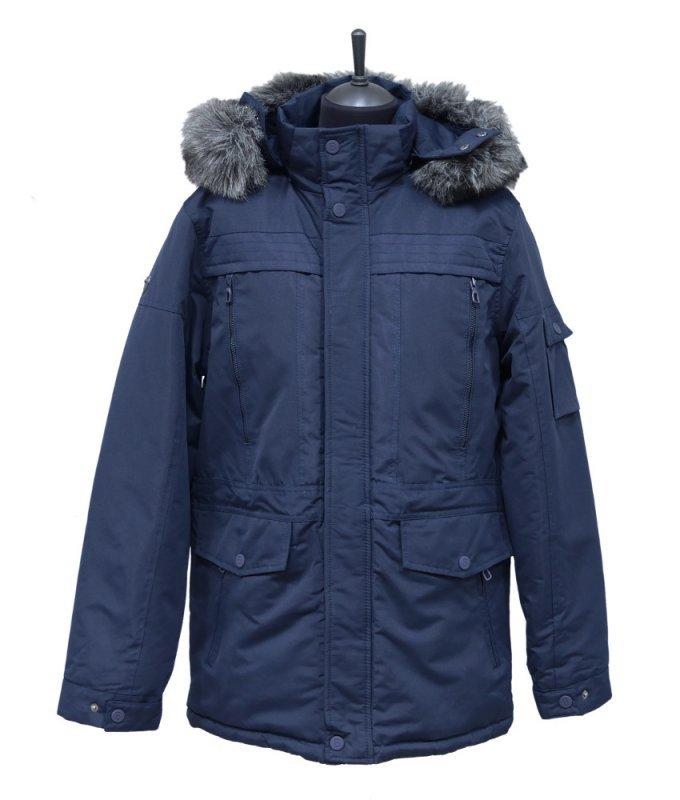 Куртка BOSOMI синяя