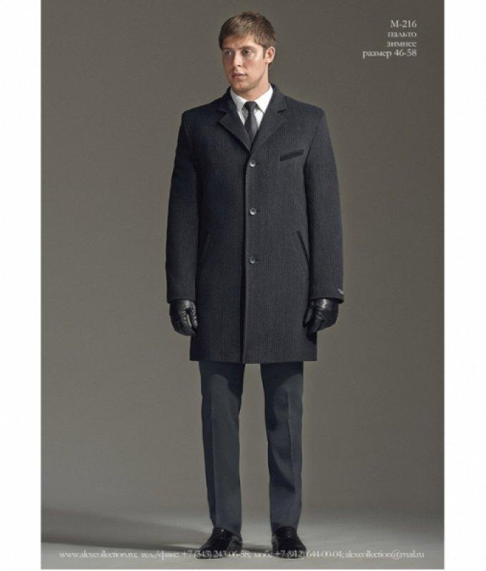 Пальто Alexander утепленное,  серое